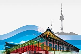 19. Międzynarodowa Konferencja Mechaniki Gruntów i Inżynierii Geotechnicznej (ICSMGE 2017)